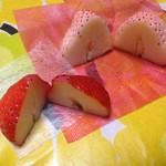 フルーツキングミズノ - いちごの断面