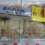 パオパオ - もち豚のシューマイ\604(8個入り)