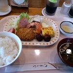 富山県警察本部 食堂 - A定食500円