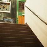 ハーフ ヤード - 階段を上ります