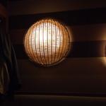 きょうと畑 - 個室の照明