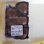 国分菓子店 - 揚げまんじゅう