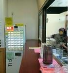 カタクリの花 - 店内と自動券売機(立ち食いカウンター)