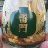 浅草シルクプリン 雷門店