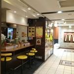 モジャカレー - 神戸駅構内、フードテラスにある、カレーショップです
