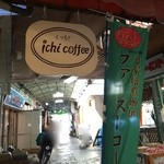 イチ コーヒー -