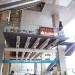 レバンテ - お店は東京国際フォーラムの中にあります