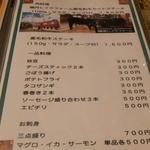 かのん - 植内レイクファーム黒毛和牛!?