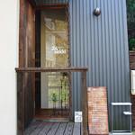 カマクラ 24セッキ - 玄関