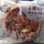 ローソン - 料理写真:H.27.3.15.昼 4種のナッツキャラメルタルト 190円