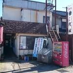 円城 - 入口は左手通路を行く