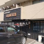 麺処 蓮海 - 店頭、目の前に駐車場完備。