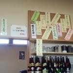 食彩酒楽・善 - メニュー★