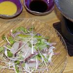 まんざら - 桜鯛サラダのしゃぶしゃぶ鍋