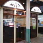 角や - 2015.03 名鉄金山駅の上りホームと下りホームにある立ち飲み&麺類のお店です。