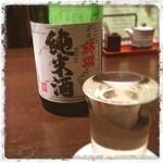 花膳 - 錦燗