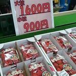 36318384 - いちごは直売価格で安い。