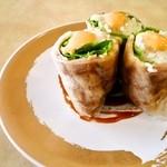 元気寿司 - 料理写真:スタミナ春巻
