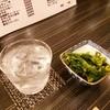 大起 - 料理写真:芋焼酎『心ゆくまで』(400円)、お通しの菜の花おひたし(300円ぐらい)