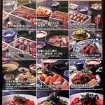 36324756 - お昼の料理(2015.3)