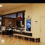 36325020 - 阪急山田駅にあります。by arumona