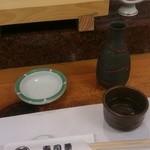 寿司華 - 熱燗