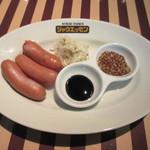 TRAVEL CAFE - シャウエッセン黄金の3分ボイルセット 3本 410円