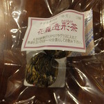 悟空茶荘 -
