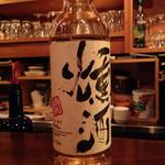バー エリクサー - 燻酒