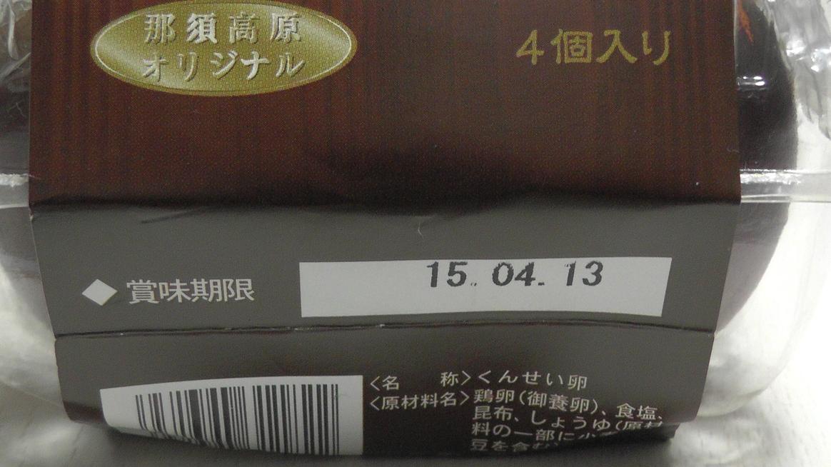 四季の音 name=