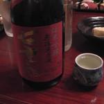 稲川酒造店 - H27年3月下旬 七重郎・赤ラベル(袋吊りうすにごり)