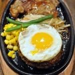 ふらんす亭 - リブロインレモンステーキ&ハンバーグ¥1390 見栄えをよくするため目玉焼き¥110をトッピング