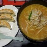 珍来 - 味噌ラーメン&ハーフ餃子