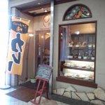 3633142 - ぷらら杉田の洋食屋さん♪