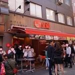 皇蘭 - 15.03神戸にて(写真のみUPしました)