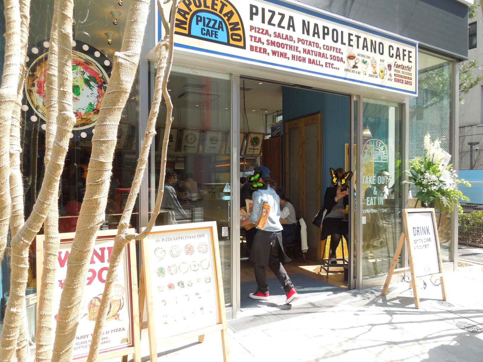 ピッツァ ナポレターノ カフェ 調布南口店