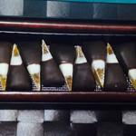 菓子工房 うらやか - 料理写真:文旦のゼリー、チョコがけ