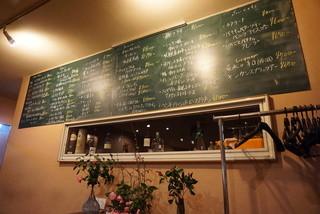 Bistro&Cafe 徒然 - おススメメニュー