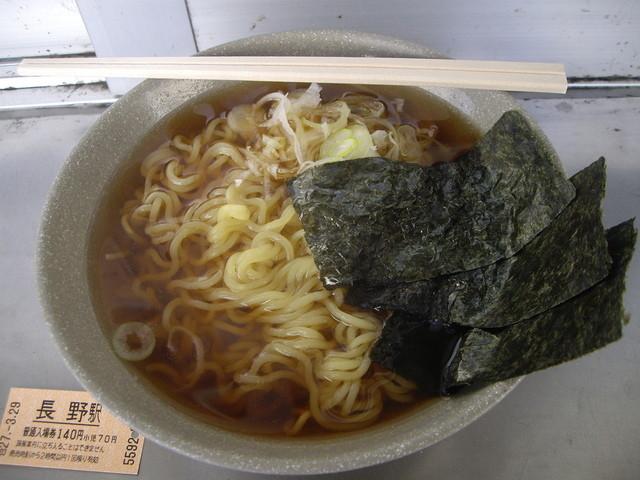 裾花郷 - かけラーメン330円