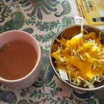 ガンジー - セットのスープ&サラダ