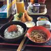 食事処味喜 - 料理写真: