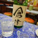 ラーメン餃子三平 - なんと芋ドック460円!芋焼酎を炭酸で割ってグラスに塩(笑)