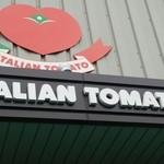 イタリアントマト -