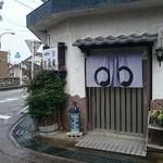 花園食堂 - 店舗入口