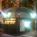 """麺Dining セロリの花 - 吉祥寺""""麺Diningセロリの花""""夜の外観"""