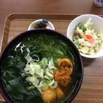 みなさん館 むすび庵 - 宮城県本吉郡南三陸町の歌津にあるみなさん館で昼食。 ホヤ入りうどんを食した。 税込700円。