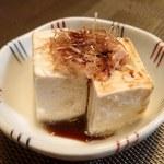 湧水の里 - 湯葉豆腐;花鰹と生醤油で.レンジで軽く温め薄葛餡を掛けても好いカモ @2015/03/25