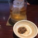 ほりのうち - 梅酒ロック