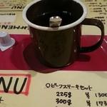 カウボーイ - セットのコーヒー