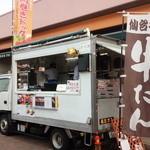 菅生パーキングエリア 下り スナックコーナー -